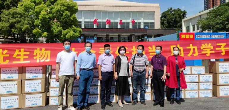 晨光生物向武汉高考生捐赠百万余元叶黄素产品